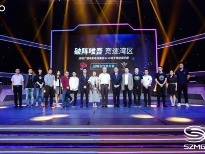 Shenzhen Media Group partnership with Victory Five Esports Club