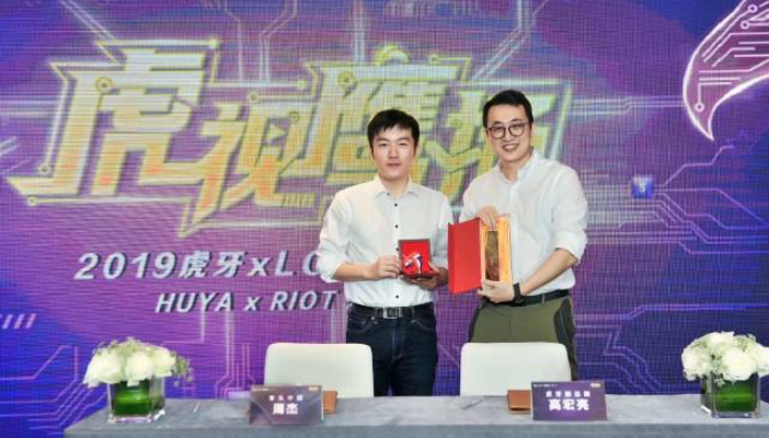 Huya signs three year exclusive deal for Korean League of Legends in China with Riot Games