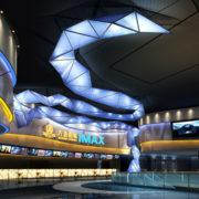 Super League Gaming partners with Wanda Cinemas Games